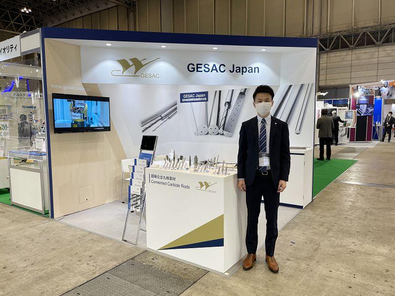 日本金鹭首次亮相 Grinding Technology Japan 2021