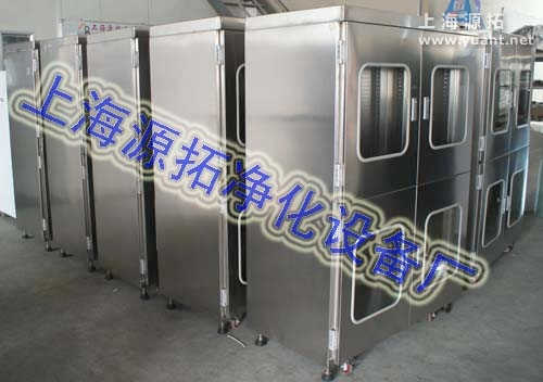 YT800000203 Stainless steel four-door nitrogen