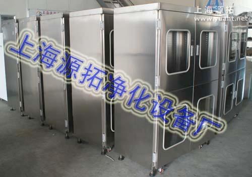 YT800000203 不銹鋼四門氮氣