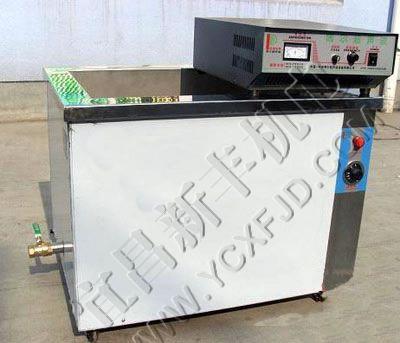 單槽系列超聲波清洗機
