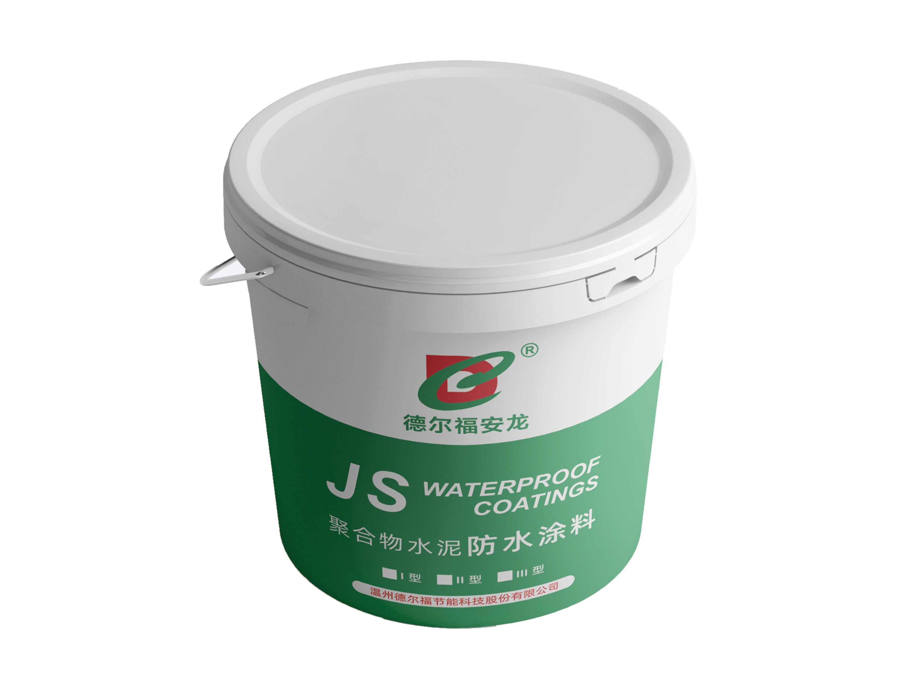 DE-FD6-JS聚合物水泥防水涂料