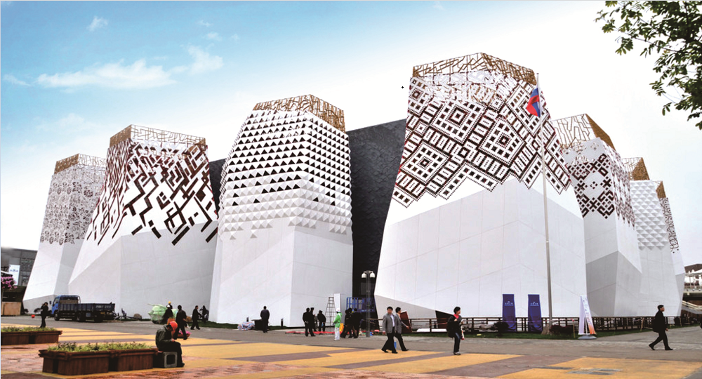 上海市世博会俄罗斯馆mg游戏注册网工程