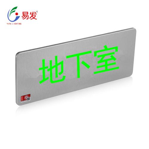 YF-BLJC-1LR0EII1W-JS2(單面地下室)