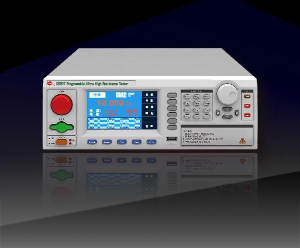 程控數字超高阻計 CS9515/ CS9516/ CS9517