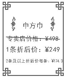 16姆米中方巾. 90×90CM