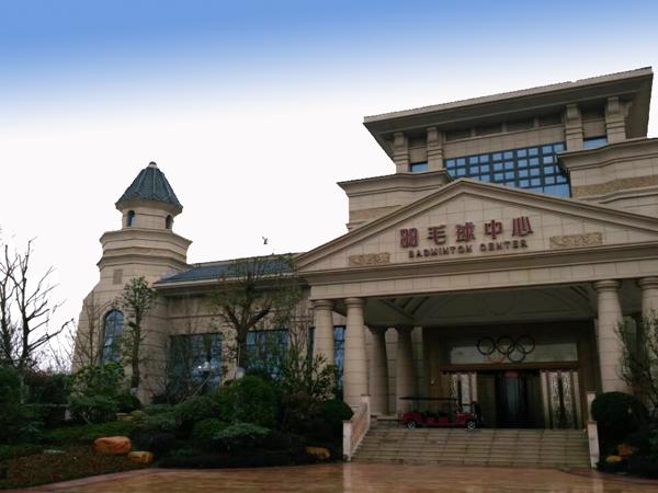 启东恒大羽毛球馆