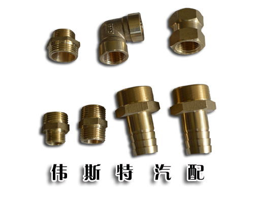 铜球阀/铜管件-03