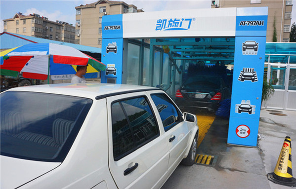 2021年全自动洗车机多少钱一台?现状怎么样?