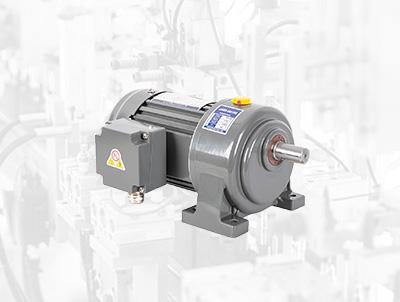 GV(H)中型齒輪減速電機