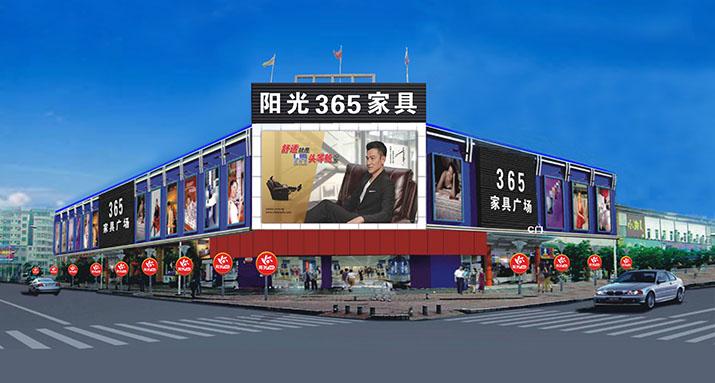 深圳 · 龍華店