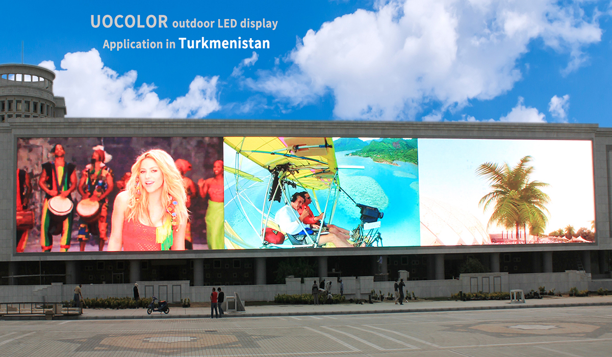 UOCOLOR LED display outdoor