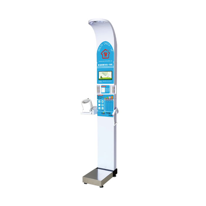 HW-900A intelligent medical check-in machine