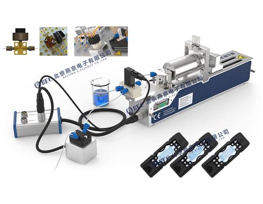 微流控石油驱替系统(可视化研究)