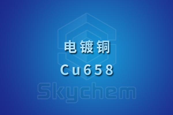 Cu658