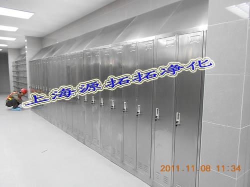 YT800000095 不锈钢衣柜