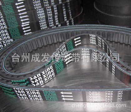Taizhou Chengfa Transmissions Belt Co., Ltd