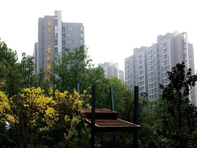 新長江·香榭琴臺