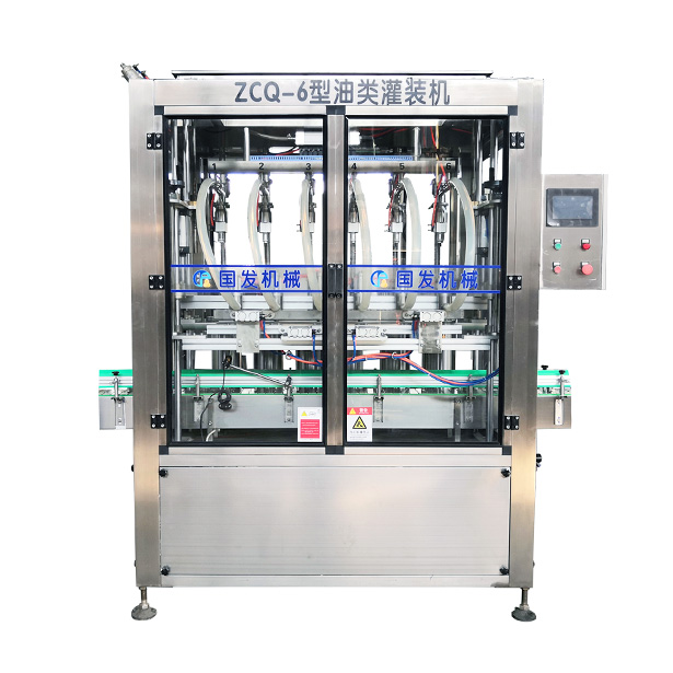 Automatic plunger filling machine