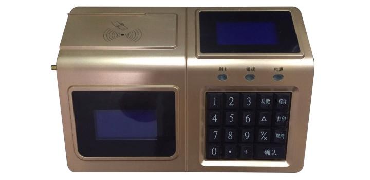 IC卡消费机(TCPIP)