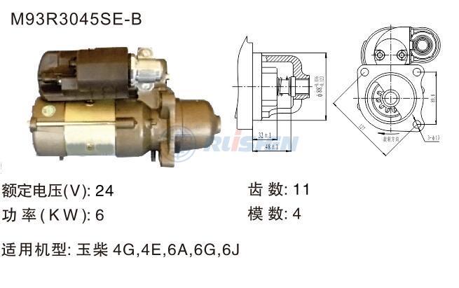型号:M93R3045SE-B
