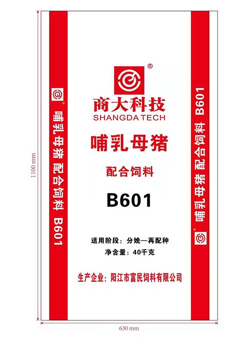 哺乳母猪配合饲料 B601