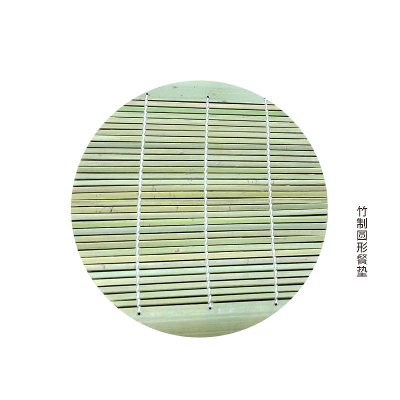 圓形竹制餐墊