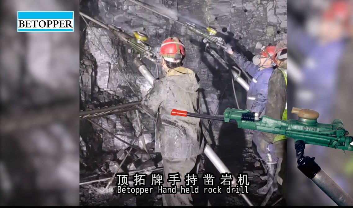 Hand-held rock drill tunnel engineering case 3