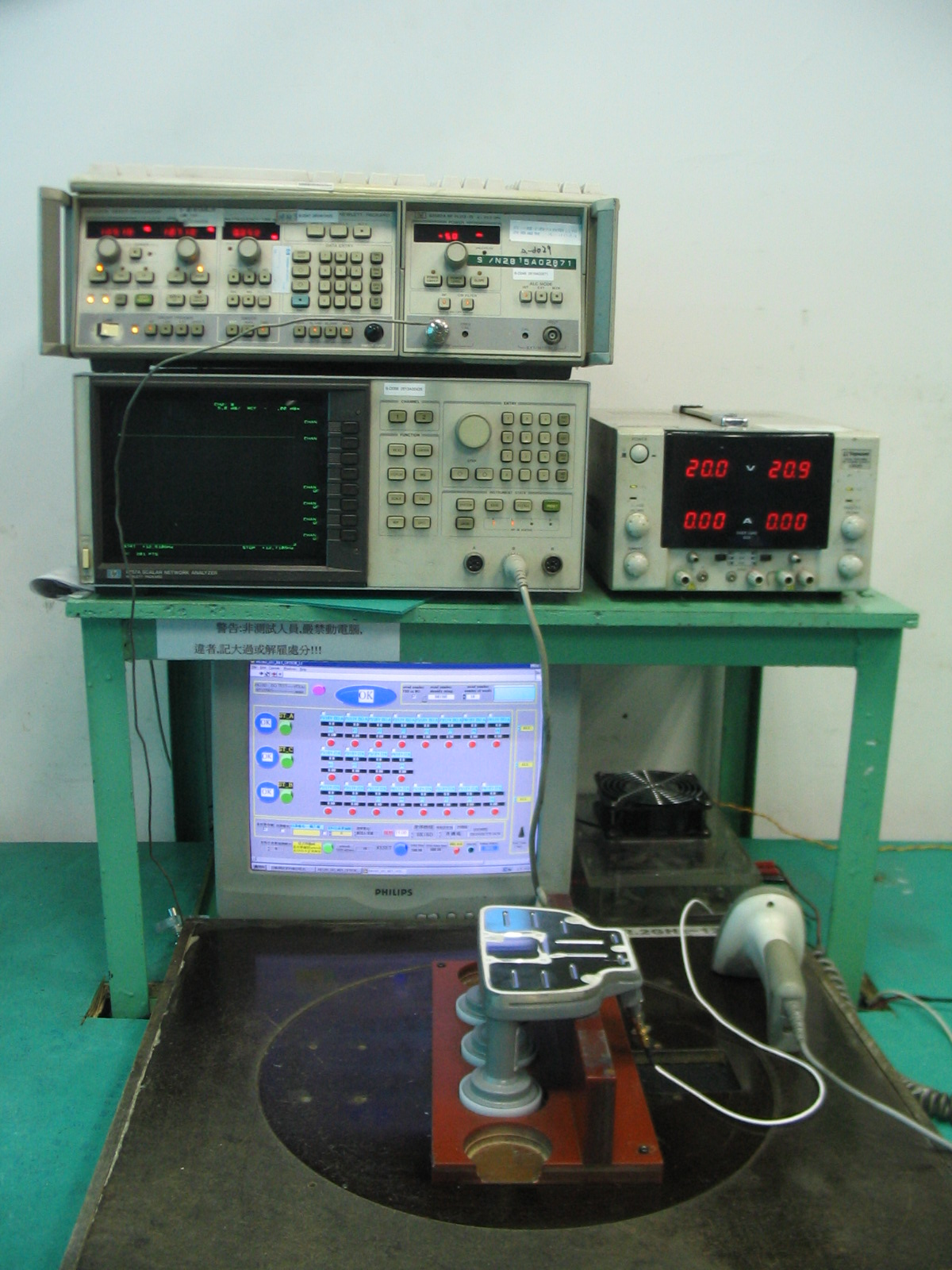 HIGH FREQUENCY COMMUNICATION PRODUCT TEST SYSTEM