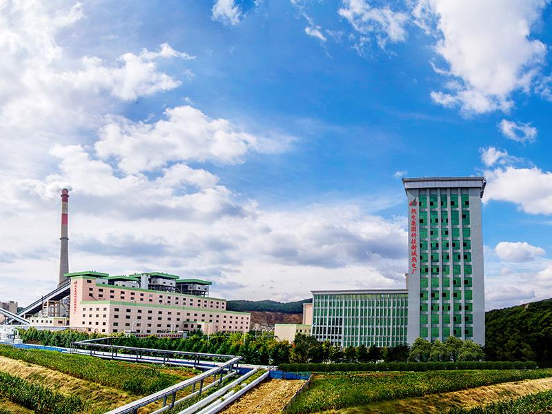 热电集团科技新城热电厂