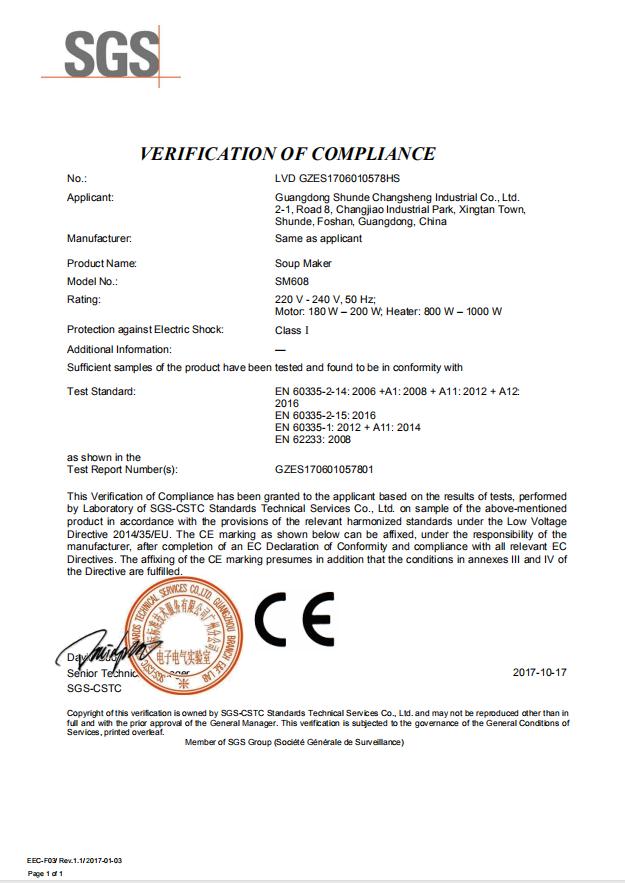 國際CE認證