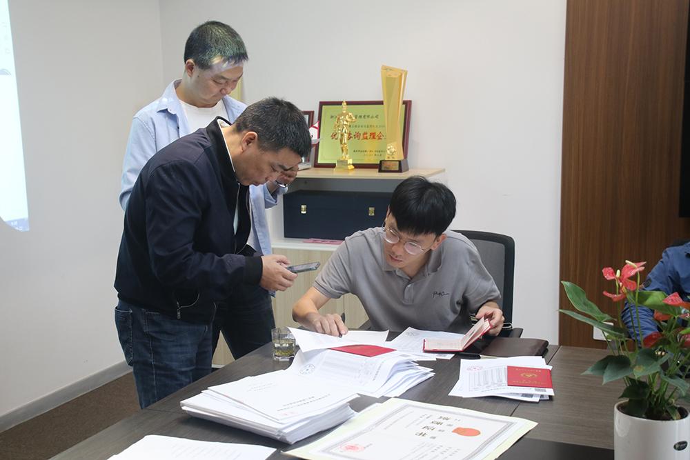 浙江省人防辦領導蒞臨公司調研指導工作