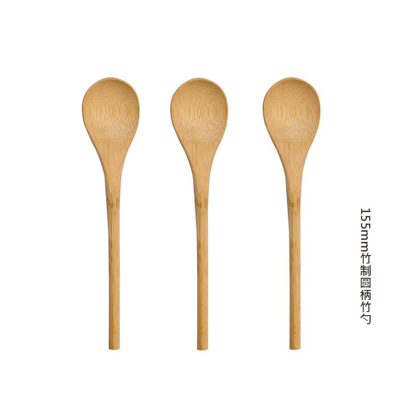 155mm竹制餐勺