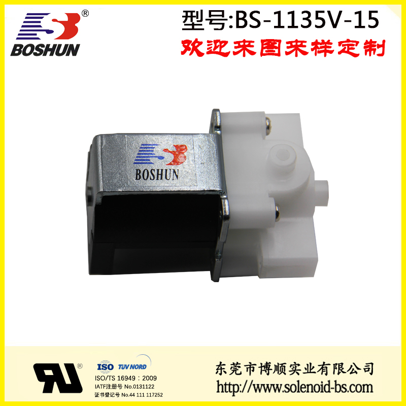 BS-1135V-15燃气灶电磁阀