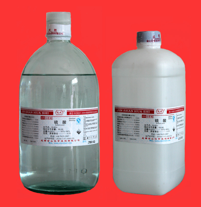 成試-硫酸原料