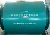 废气处理设备废气净化设备的运行维护
