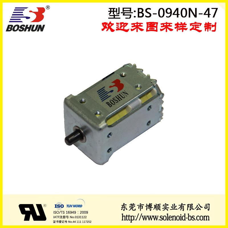 BS-0940N-47东莞电磁铁
