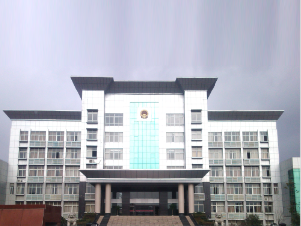 崇仁县人民法院大楼