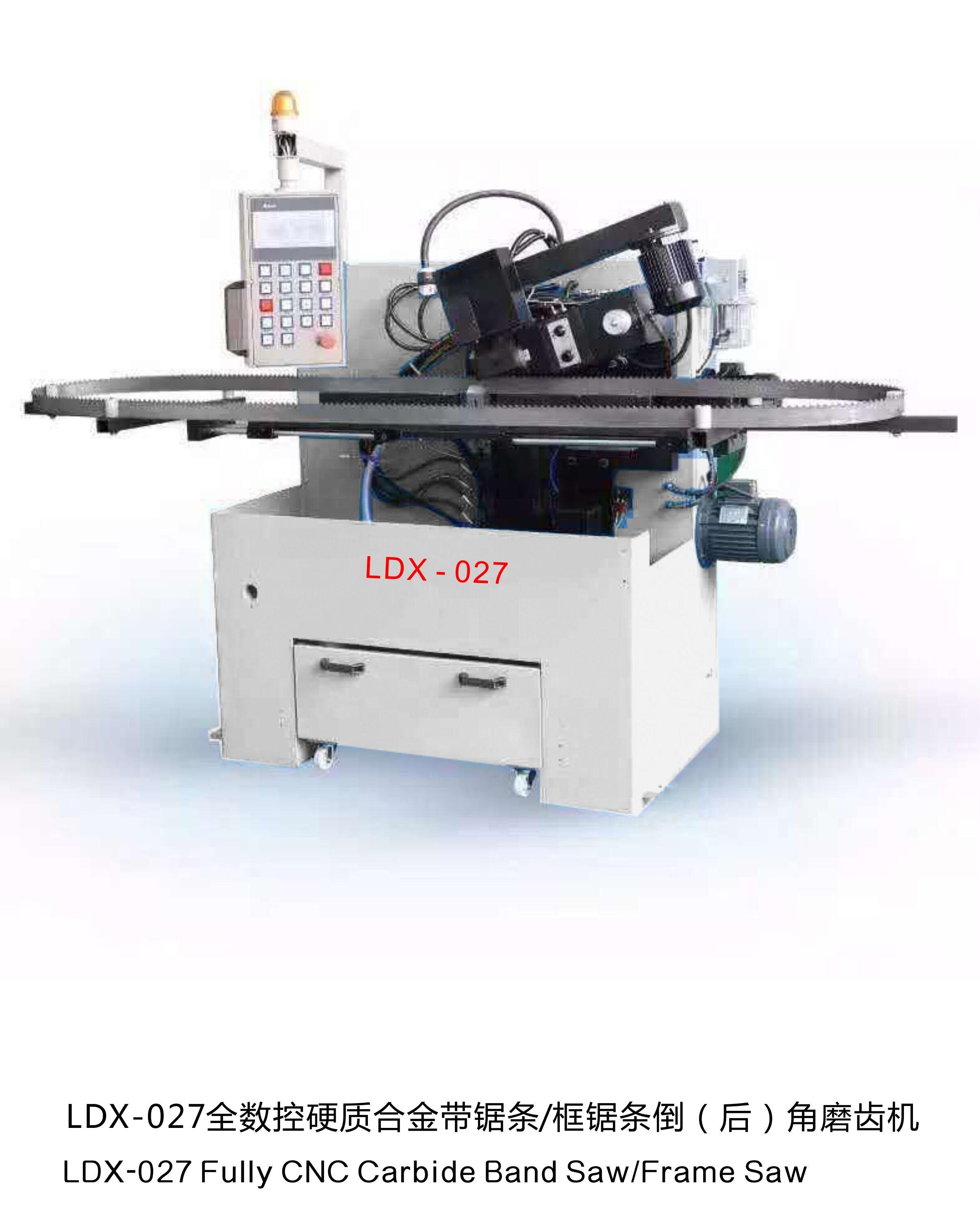 LDX-027全數控硬質合金帶鋸條/框鋸條倒(后)角磨齒機