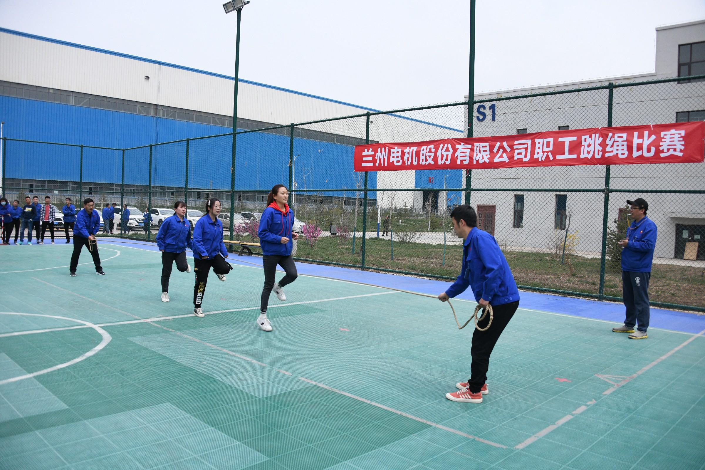 """公司工会举办迎""""五一""""跳绳比赛"""