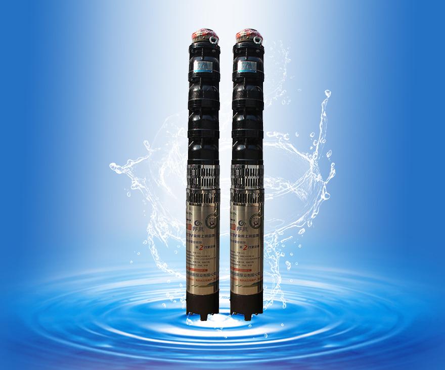 200Q50-52井用潛水泵