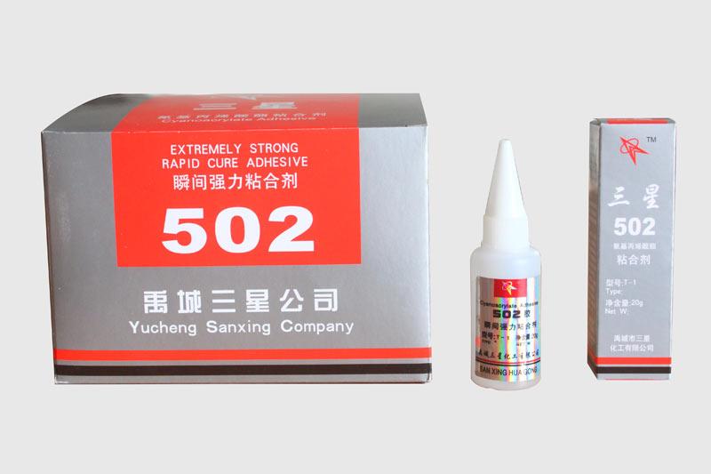 502銀盒(圓瓶)