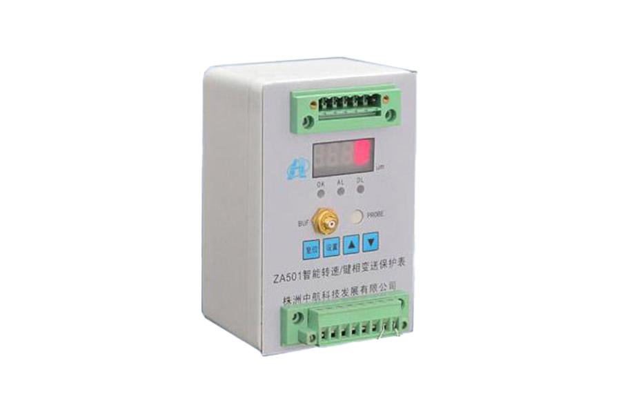 ZA501/503智能轉速/鍵相變送保護表