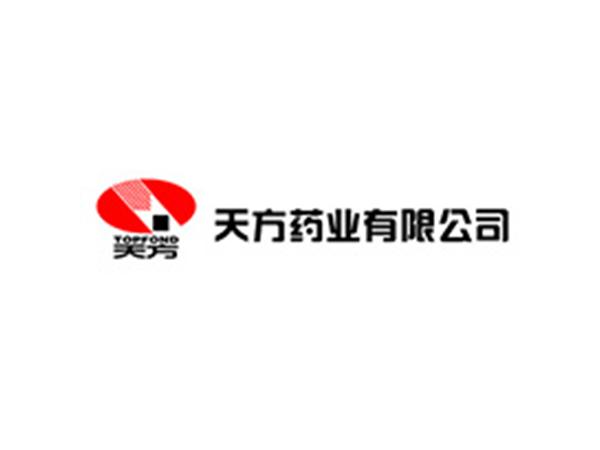 2020年永青药房有限公司四分厂土壤检测报告