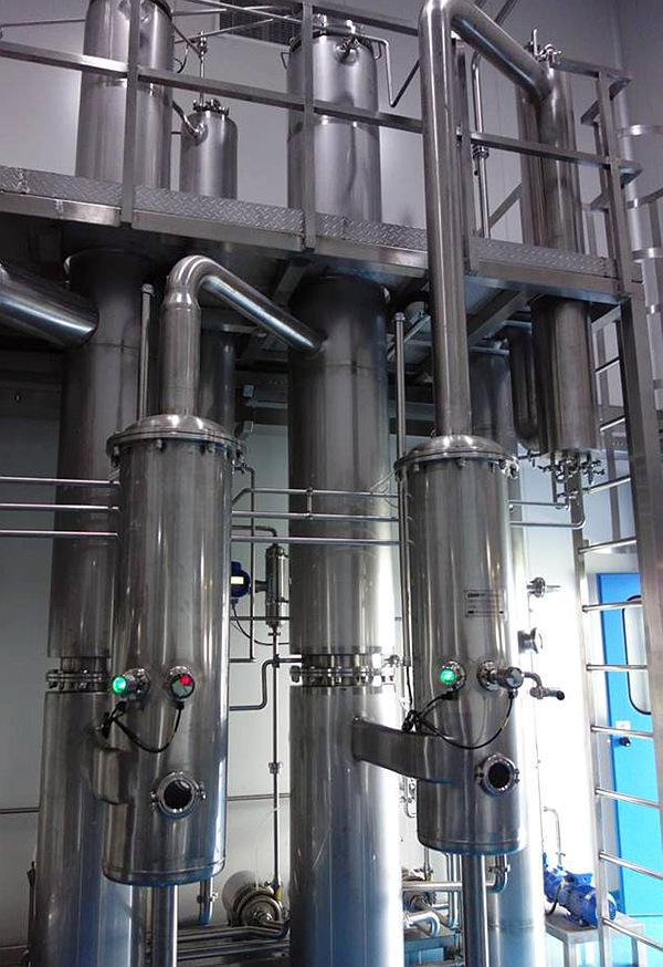 特醫食品和中試型蒸發器