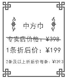 12姆米中方巾. 90×90CM