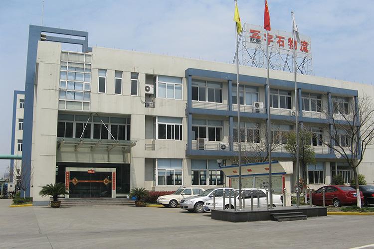 2004年11月3日,收購成立宇石國際物流有限公司