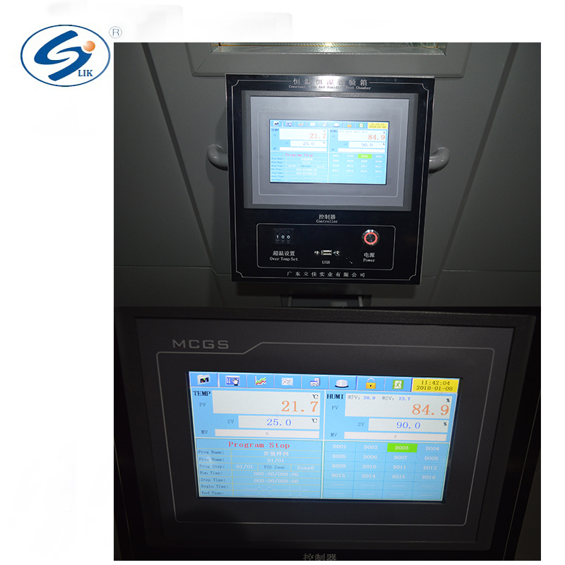 控制器外掛式高低溫試驗箱/機