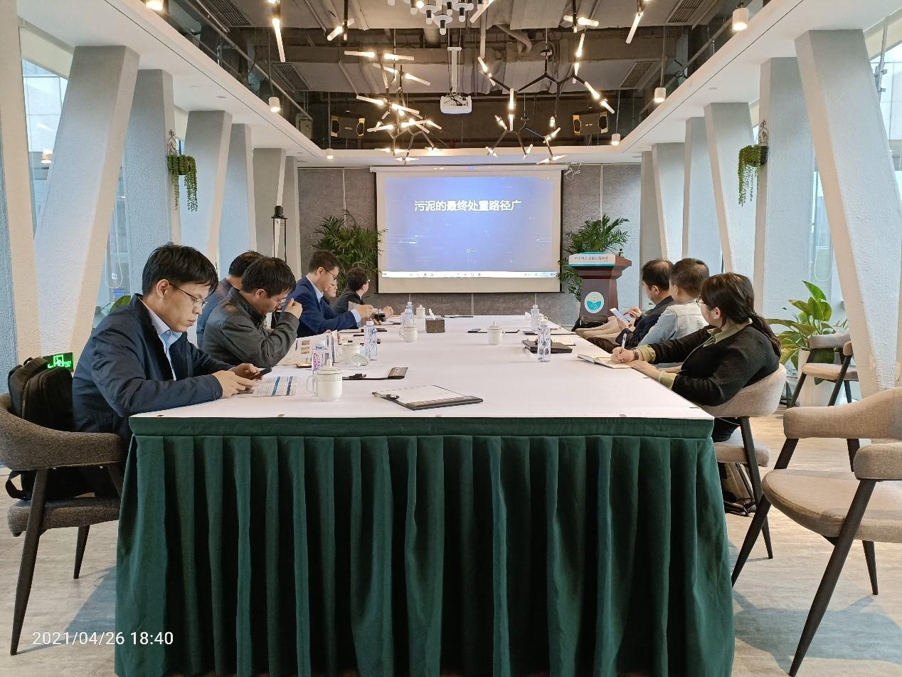 创新引领发展 百灵天地组织召开工矿企业污水处理技术交流会
