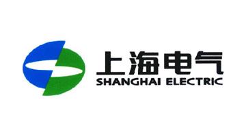 上海電氣集團