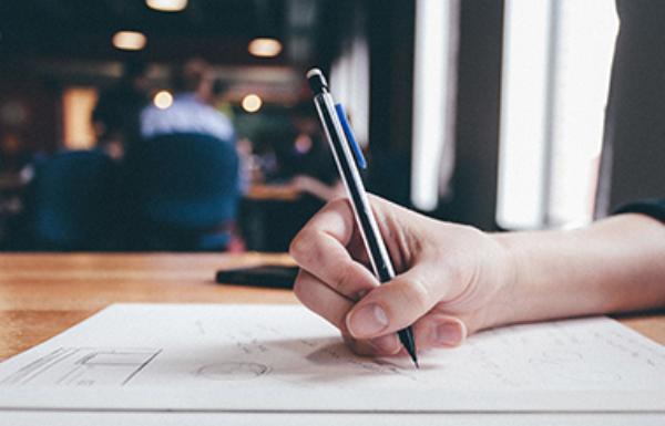 2019年度陜西省二級建造師執業資格考試